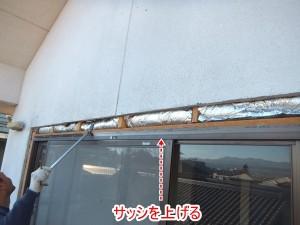 雨漏り 修理 壁 改善