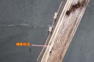 雨漏り110番飯田店4 真壁 雨漏り 解説