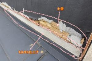 雨漏り110番飯田店3 真壁 雨漏り 解説