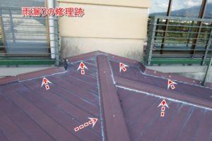 雨漏り 屋根 コーキング 不要