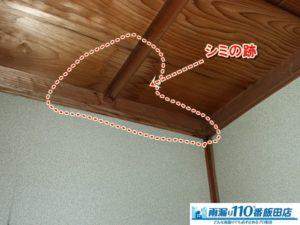 雨漏り 天井のシミ